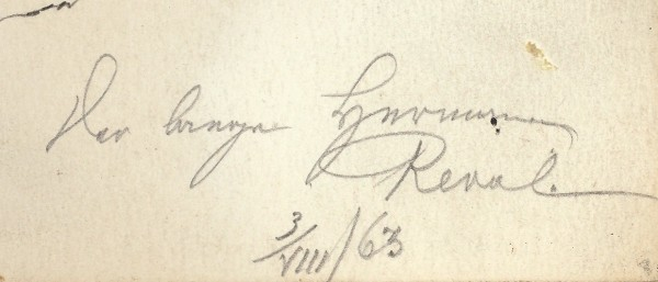 Брюллов Павел Александрович (1840-1914) «Вид Ревеля». 1863. Бумага, графитный карандаш, 17,7 х 27,4 см.