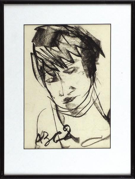 Зверев Анатолий Тимофеевич (1931 — 1986) «Портрет Люси, жены художника». 1962. Бумага, угольный карандаш, 18,7 х 13 см (в свету).