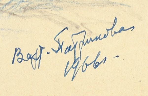 Варт-Патрикова Вера Васильевна (1897 — не ранее 1988) «Дом Иванова в Ярославле». 1966. Бумага, цветные карандаши, 33,5 х 38,5 см.