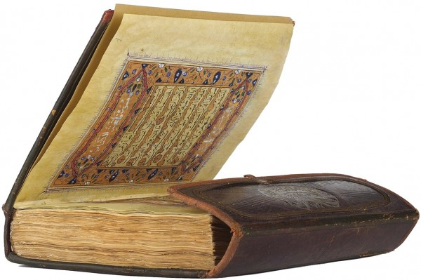 Коран. Рукопись. Сирия, 1858 (1275 г. хиджры).