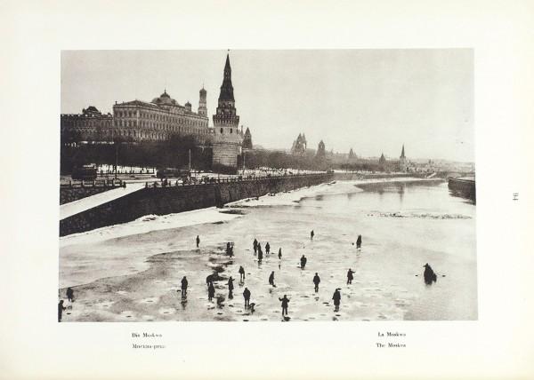 [Альбом] Сидоров, А. Москва. [Alexys A. Sidorow. Moskau. На нем. яз.] Берлин, 1928.