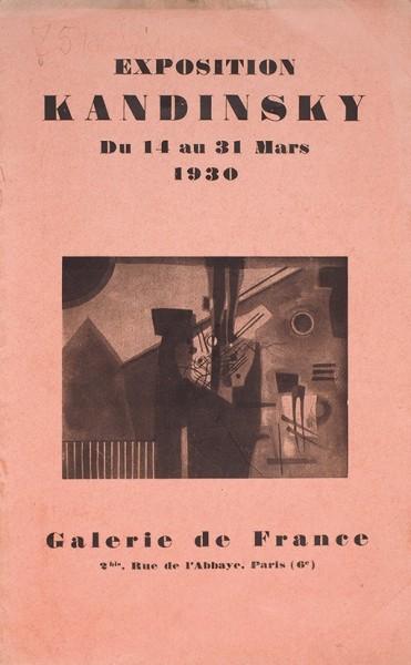 Персональная выставка Василия Кандинского. С 14 по 31 марта 1930 г. [Exposition Kandinsky. Du 14 au 31 Mars 1930. На фр. яз.]. Париж., 1930.