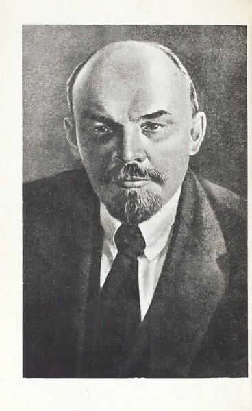 Радек, К. Портреты и памфлеты / оформ. Л. Смолянского. В 2 т. Т. 1-2. ГИХЛ, 1934.