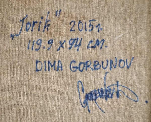 Горбунов Дмитрий «Jorik». 2015. Холст, масло, акрил. 119,9 х 94 см.