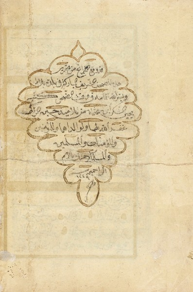 [Орнаментированная рукопись] Священный Коран. [На арабском языке]. Османская империя, 1249 год хиджры [1833-1834].