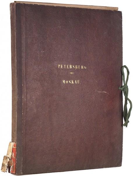 Петербург и Москва. [Папка с фотографиями обеих столиц]. Б.м., б.г. [1890-е - 1900-е гг.].