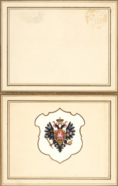 Коллекция личных гербов и вензелей членов Российского императорского дома, дворянских и княжеских родов, правящих домов других государств и просто частных лиц. [1900-е гг.]