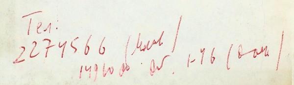 Евтушенко, Е. [автограф к поэту Андрею Вознесенскому]. Идут белые снеги… М.: Художественная литература, 1969.