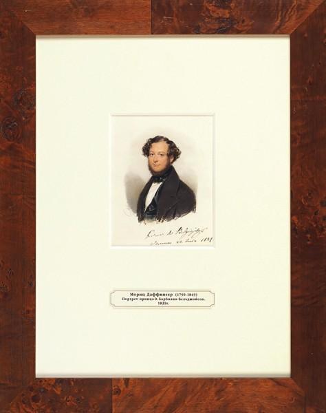 Даффингер Майкл Мориц (Moritz Michael Daffinger) (1790—1849) «Портрет принца Эмилио де Барбиано-Бельджойозо». 1839. Бумага, графитный карандаш, акварель, 15 х 11 см (в свету).