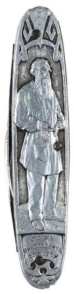 Ножик перочинный «Лев Толстой». Россия, Германия. 1908. Сталь, белый металл. Размер в раскрытом виде 14 х 1,5 см.