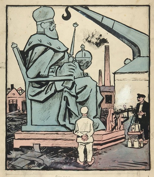 Малютин Иван Андреевич (1891—1932) «В металлолом». 1920-е. Бумага, тушь, акварель, 29,1 х 25,3 см.