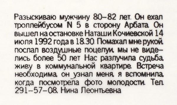 Вера Хлебникова. «Женщина, занимающаяся искусством». [М].: 2004.