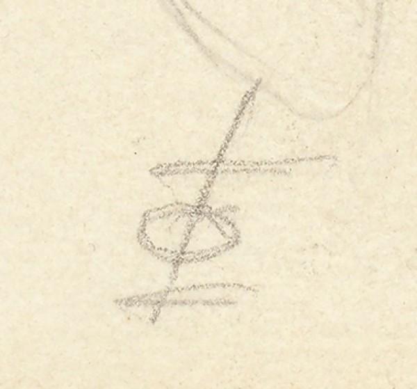 Фитингоф Георгий Петрович (1905—1975) «Флирт». 1923. Бумага, графитный карандаш, акварель, гуашь, перо, 26,6 х 19,5 см.
