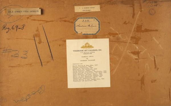 Яковлев Александр Евгеньевич (1887—1938) «Кашмирская певица (Шринагар)». 1931. Холст на доске, масло, темпера, 43,5 х 64,5 см.