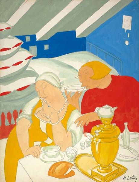 Латри Михаил Пелопидович (1875–1942) «За самоваром». 1930-е. Бумага, графитный карандаш, гуашь, 32,5 х 25 см.