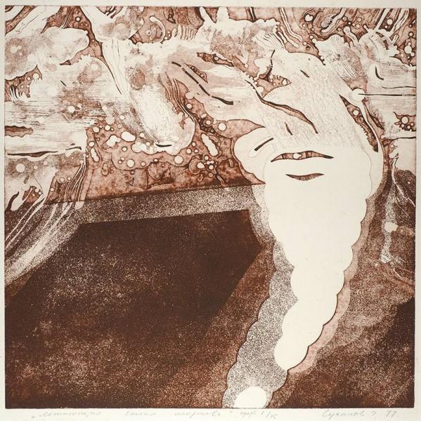 Суханов Геннадий Константинович (1946-2005) «Летающая белая морковь». 1977. Бумага, офорт, 48,3 х 42 см (лист).