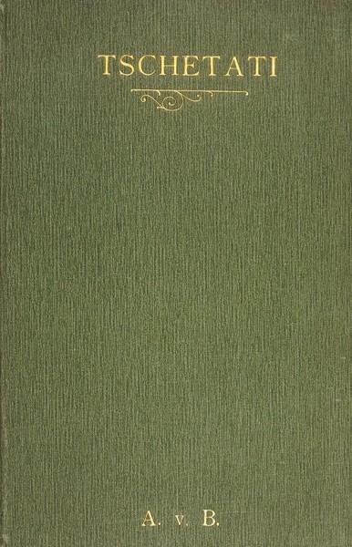 Описание сражения при Д. Четати 25 декабря 1853 г. Составлено по официальным документам и показаниям лиц, участвовавших в сражении / издано в пользу раненных в сем сражении офицеров Тобольского пехотного полка. СПб.: В Тип. Штаба военно-учебных заведений, 1854.