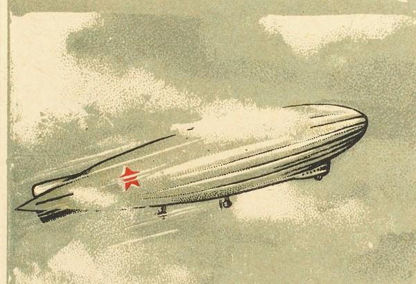 Викторов в. открытки, лет