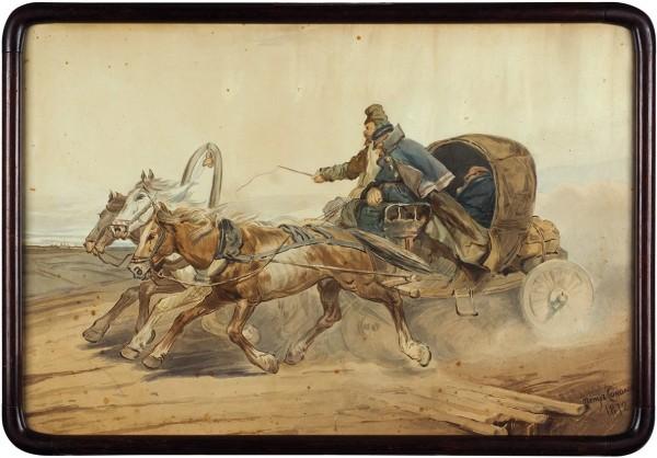 Соколов Петр Петрович (1821—1899) Иллюстрация к поэме Н.В. Гоголя «Мертвые души». 1872. Бумага, акварель, 41 х 61 см (в свету).