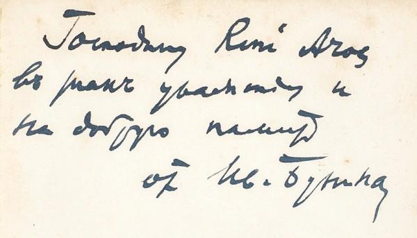 Бунин, И. [автограф] Господин из Сан-Франциско / портр. Л. Бакста. [Bounine, I. Le monsieur de San-Francisco. На фр. яз.] Париж: Editions Bossard, 1922.