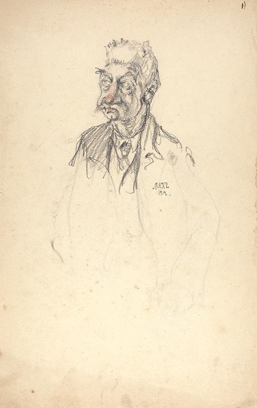 Мак Поль (Иванов Павел Петрович) (1891—1967) Шаржи. 2 листа. 1912 ...