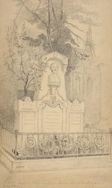Бобров Виктор Алексеевич (1842—1918) «Могила Альфреда де Мюссе». 1894. Бумага, графитный карандаш, 21 х 12,5 см.