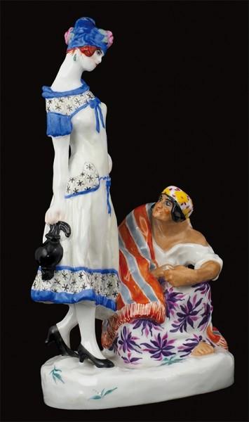 Скульптура «Гадалка». СССР, ГФЗ. По модели Н.Я. Данько 1922 года. 1930-е. Фарфор, роспись. Высота 19,3 см.