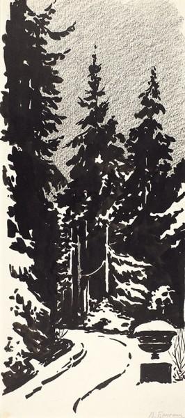Брискин Вениамин Маркович (1906—1982) «Зимний парк». 1959. Бумага, тушь, кисть, уголь ?, 31,9 х 20 см.