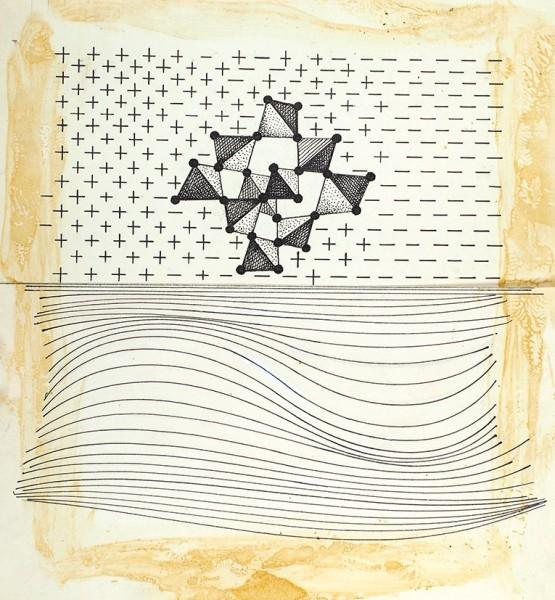 Соостер Юло (1924—1970) Эскиз обложки к книге «В мире твердых тел». 2 листа. Конец 1960-х. Бумага, тушь, перо, кисть, 29,7 х 20,8 см, 20,7 х 19,2 см.